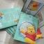 Disney Classic : Winnie the Pooh Celebrate the Year ดิสนีย์คลาสสิก หมีพูห์ฉลองวันสำคัญประจำปี thumbnail 3