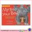 Franklin Watts WonderWise Informative Book : My Body Your Body หนังสือชุดมหัศจรรย์ความรู้ thumbnail 1