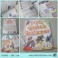 100 Quick Quizzes for ages 7-8 หนังสือความรู้ผ่านคำถาม สำหรับเด็ก 7-8 ปี thumbnail 2