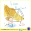 Emma Carlisle : Lion Practice นิทานภาพ ฝึกสิงโต thumbnail 1
