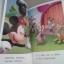 Disney Learning : Level 1 : Super Cheers for Donald หนังสือหัดอ่านดิสนีย์ ระดับ 1 ยินดีกับโดนัลด์ดั๊ก ดิสนีย์จูเนียร์ thumbnail 5