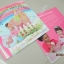 Princess Evies Ponies : Indigo the Magic Rainbow Pony หนังสือนิทานพร้อมโมเดลกระดาษ โพนี่ของเจ้าหญิงเอวี่ thumbnail 4