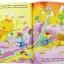 The Super Smelly Alien : Scratchy Sniffy Stinky Whiffy Book สัตว์ประหลาดผู้มีกลิ่น ปกแข็ง ขำขัน thumbnail 2
