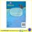 Disney Singalong Collection : The Little Mermaid Book and CD หนังสือนิทานสโนว์ไวท์ พร้อมซีดีประกอบร้องเพลง thumbnail 2