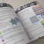 100 Quick Quizzes for ages 7-8 หนังสือความรู้ผ่านคำถาม สำหรับเด็ก 7-8 ปี thumbnail 7