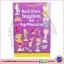 Giant Paper Dolls Dressing up : Rock Stars & Disco Divas & Pop Princesses แต่งตัวตุ๊กตากระดาษ เล่มโต : สาวร๊อค สาวดิสโก้ และเจ้าหญิงป๊อป thumbnail 1