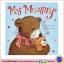 ฺBoard Book for Toddler by Paula Metcalf : My Mummy บอร์ดบุ๊คส์ แม่ของฉัน พอลล่า เมทคาล์ฟ thumbnail 1