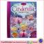 Cinderella Sticker Fun : หนังสือนิทานคลาสสิก ซินเดอเรลลา หนังสือกิจกรรมพร้อมสติกเกอร์ thumbnail 1