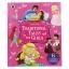 Ladybird Traditional Tales For Girls เทพนิยายคลาสสิกสำหรับเด็กหญิง เลดี้เบิร์ด เหมาะกับเจ้าหญิงน้อย thumbnail 2