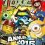Egmont Toxic Annual 2015 Book : Disney Infinity + LEGO + Skylanders + Mario + Minions หนังสือกิจกรรมปกแข็ง thumbnail 1