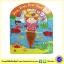 Sing Along Fun - Row Row Row Your Boat : Nurery Rhymes หนังสือภาพเล่มจับโบ้ เพลงเด็ก พาย พายเรือ thumbnail 1