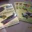 How It Works : Emergency Vehicles มันทำงานอย่างไร รถฉุกเฉิน สารานุกรม encyclopedia thumbnail 4
