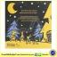 Kazuno Kohara : The Midnight Library นิทานภาพ ของคาซูโน โคฮารา ห้องสมุดยามค่ำคืน thumbnail 2