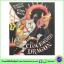 Oxford : The Clockwork Dragon by Jonathan Emmett นิทานอ๊อกฟอร์ด มังกรไขลาน thumbnail 1