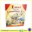 Errol and His Extraordinary Nose เอิร์โรลและจมูกพิเศษ หนังสือภาพปกอ่อนเล่มโต นิทานภาษาอังกฤษ thumbnail 1