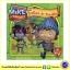 Mike the Knight : Mike and Trollee in Trouble ซีรีย์การ์ตูนดัง อัศวินไมค์ นิทานปกอ่อน thumbnail 1