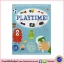 Playtime : My Sticker Activity Book , Sticker Puzzle Finger-puppet Colouring หนังสือกิจกรรม สติกเกอร์ thumbnail 1