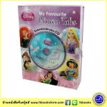My Favorite Disney Princess Tales Collections of 5 Read Along Storybooks with CD เซตนิทานเจ้าหญิง 5 เล่มพร้อมซีดี