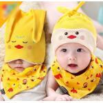 เซตหมวกเด็ก+ผ้ากันเปื้อน - สีเหลือง