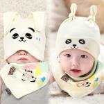 เซตหมวกเด็ก+ผ้ากันเปื้อน - สีขาวครีม