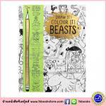 Draw It ! Colour It ! Beasts with over 50 top artists ! : หนังสือกิจกรรมระบายสี สัตว์ร้าย
