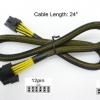 Seasonic 12pin to 8pin EPS12V Modular Cable