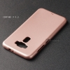 """เคส Zenfone 3 ZE520KL (5.2"""" นิ้ว) เคสนิ่มผิวเงา (MY COLORS) โรสโกลด์"""