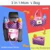 กระเป๋าคุณแม่ 3 in 1 เป็นช่องจัดระเบียบแบ่งของใช้เด็กและแขวนในรถได้ด้วย