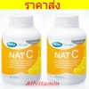 Mega We Care Nat C 1000 mg - 2 * 60 เม็ด