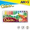 สีเทียน AMOS สีเทียนเทพ ระบายลื่น สีชัดมากกก ระบายน้ำได้ด้วย กล่อง 12 แท่ง