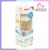 ขวดนมพีเจ้นส์ ปากกว้าง PPSU 240 ml สีชา พร้อมจุกเสมือนนมมารดารุ่นพลัส 1 ขวด