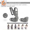เป้อุ้มเด็ก Ergobaby Hip Seat 6 Position Baby Carrier [ส่งด่วนฟรี]