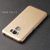"""เคส Zenfone 3 Max ZC553KL (5.5"""" นิ้ว) เคสนิ่มผิวเงา (MY COLORS) สีทอง"""