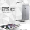 VERUS : Crystal Mixx Hard Case Cover for Apple iPhone 6 (4.7inch)