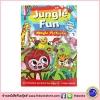 Magic Pictures Colouring Book : Jungle Fun หนังสือกิจกรรมระบายสีด้วยน้ำ Water Painting Fun