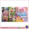 1000 Disney Stickers & Activity 3 Books Collection : Princess Frozen Fairly เซตหนังสือสติกเกอร์ เจ้าหญิง เซต 3 เล่ม