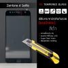 (มีกรอบ) กระจกนิรภัย-กันรอยแบบพิเศษ ขอบมน 2.5D ( Zenfone 4 Selfie ZD553KL ) ความทนทานระดับ 9H สีดำ
