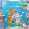 ebook เสริมพัฒนาการ ฝึกภาษาไทย - อังกฤษ