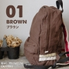 Anello Cotton Rucksack Colourful Collection