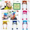 หมวกไหมพรมสำหรับเด็ก หมวกกันหนาวเด็กเล็ก ลายเสือ (มี 5 สี)