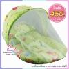 ชุดที่นอนมุ้งเด็กอ่อน แบบเปิดซิป ขนาด 86x45 cm สีเขียว