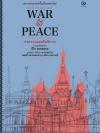 สงครามและสันติภาพ (WAR and PEACE)