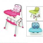 เก้าอี้ทานข้าวเด็ก 3 in 1 Booster ขาตั้งปรับระดับได้
