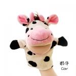 ตุ๊กตาหุ่นมือวัว หัวใหญ่ ขนนุ่มนิ่ม สวมขยับปากได้
