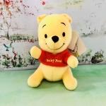 ตุ๊กตา Baby Pooh 6.5 นิ้ว
