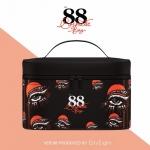 กระเป๋าเครื่องสำอาง 88