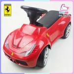 รถขาไถ laferrari aperta ลิขสิทธิ์แท้ สีแดง
