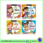 Let's Get Along : 4 Books Collection : It's great to be kind, to share, to work together and to keep calm หนังสือสอนเด็กวัยหัดเดินเกี่ยวกับลักษณะนิสัย