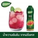 Teisseire Syrup Strawberry : น้ำหวานเข้มข้นเตสแชร์รสสตอเบอรรี่