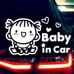 สติ๊กเกอร์ BABY IN CAR สีขาวติดรถ รูปเด็กหญิงนั่ง+หัวใจ